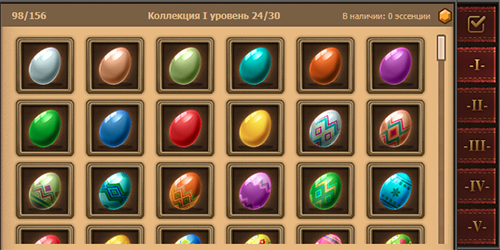 https://balcanica.1100ad.com/images/layout/mini_games/collection/easter_all_ru.png