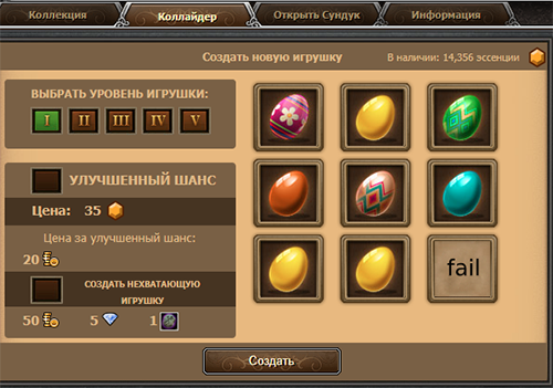 https://balcanica.1100ad.com/images/layout/mini_games/collection/easter_collider_ru.png