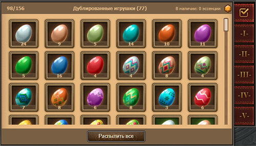 https://balcanica.1100ad.com/images/layout/mini_games/collection/easter_crash_ru.png
